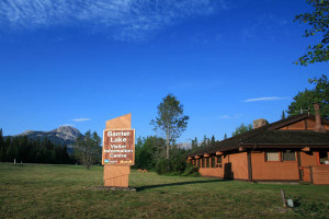 Barrier Lake Visitor Information Centre